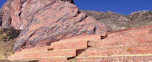 Viagem Lago Titicaca e Tiwanacu Set 2016: Pukara Ruinas de Kalasaya
